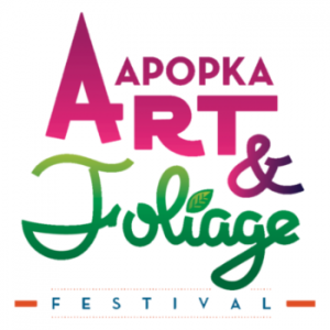 04/24-04/25 Art and Foliage Festival in Apopka